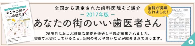banner_D
