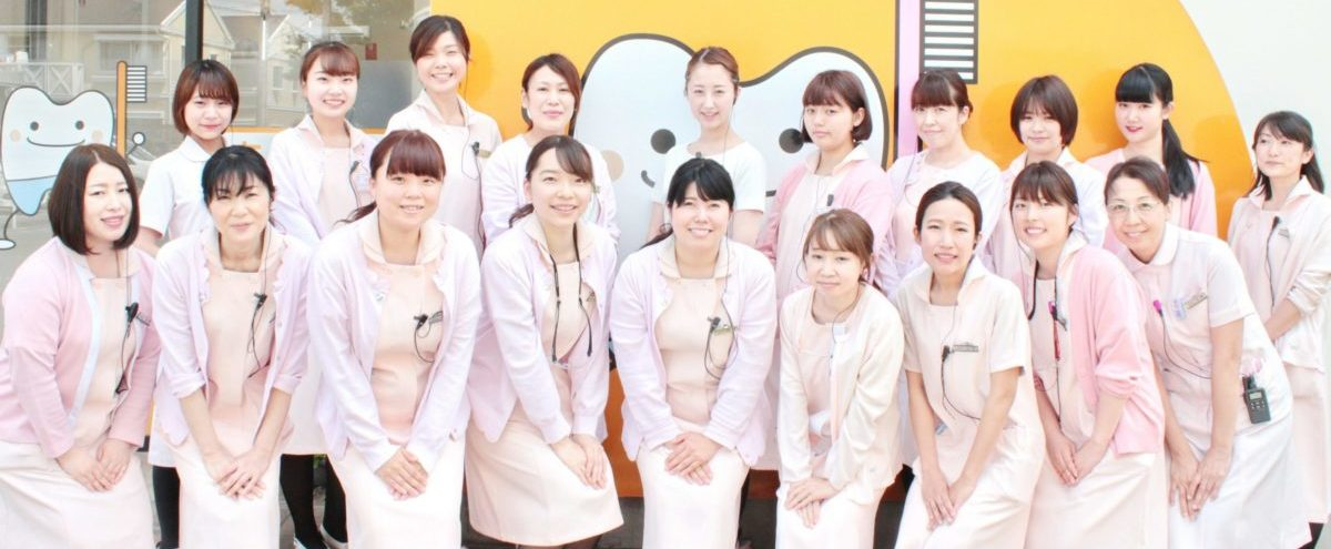 衛生士、助手、歯医者