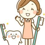 歯垢と歯石の違いについて