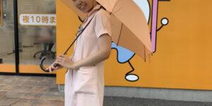 貸出傘をご用意しました